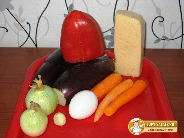 Баклажаны, фаршированные овощами