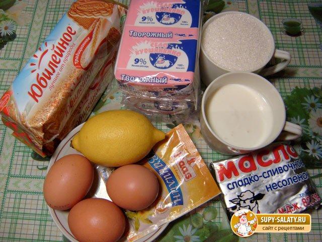 Чизкейк из творога и печенья рецепт