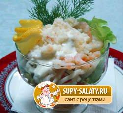 рецепт салата коктейль из морепродуктов.