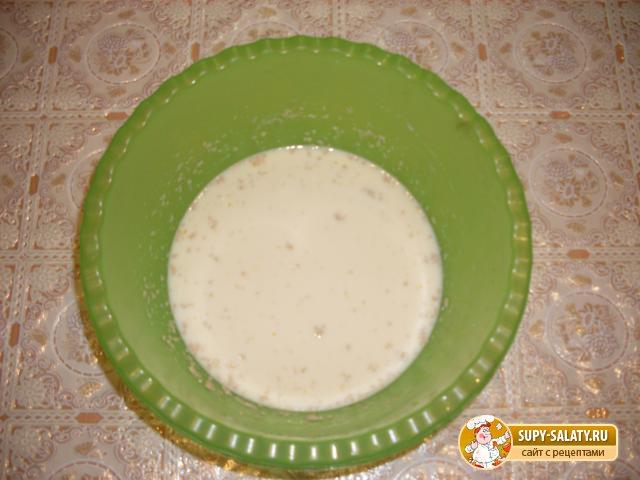 Тесто для пиццы. Рецепт с пошаговыми фото