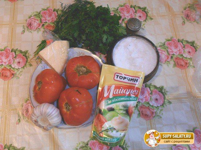 из с сыром фото закуска помидор