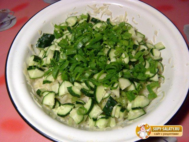 Салат «Изумрудный». Рецепт с фото
