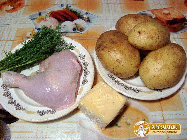 Зразы картофельные «Затея». Рецепт с фото