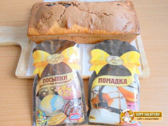 Кекс на сметане с грецкими орехами и изюмом
