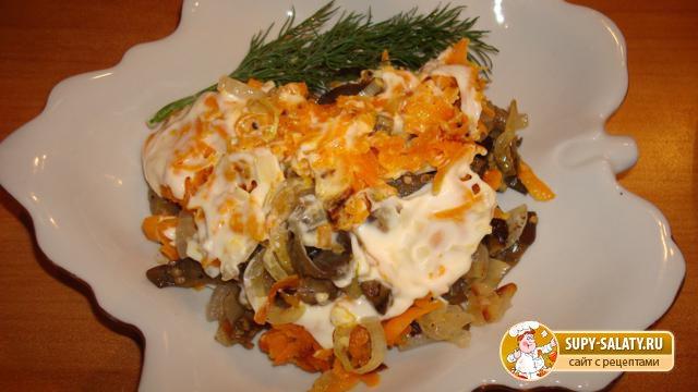 Блюда из баклажанов. Баклажаны под шубой. Рецепт с пошаговыми фото