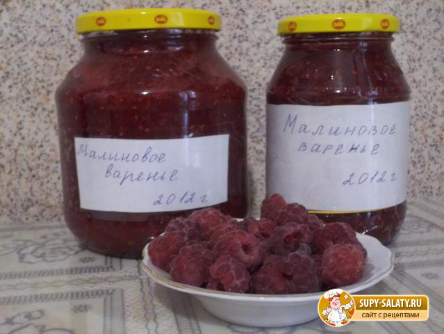 Малиновое варенье рецепт с пошаговым фото