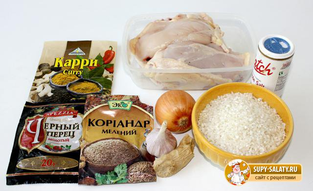 Куриное филе с карри и рисом