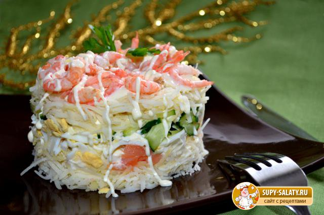салат с красной рыбой и креветками рецепт