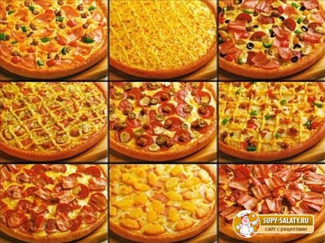Пицца на сковороде. Рецепт