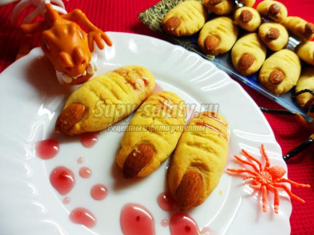 Печенье Ведьмины пальчики. Рецепт с фото