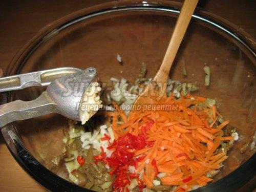 Корейский салат Хе