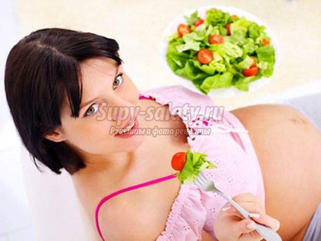 Блюда для беременных. Салат с морковью, сельдереем и яблоками