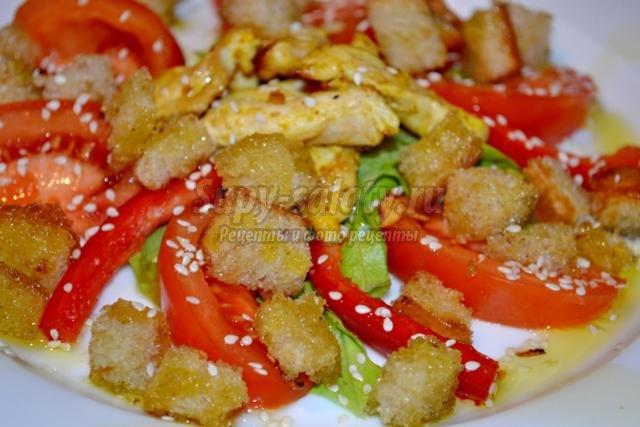 рецепты салатов из грудки с помидорами