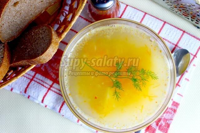 суп из тыквы с рисом