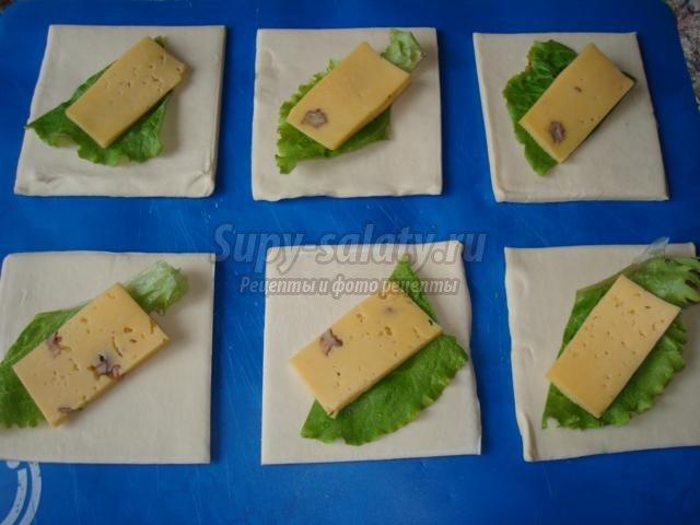 Конвертики с сыром и шампиньонами