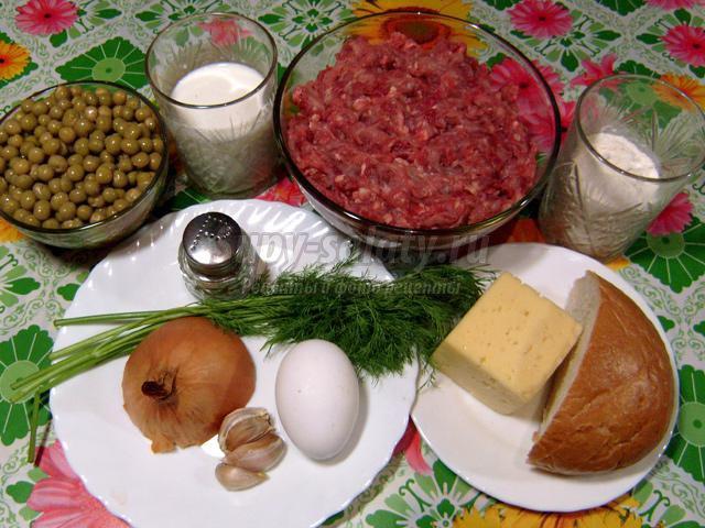 зразы с горошком, сыром и зеленью
