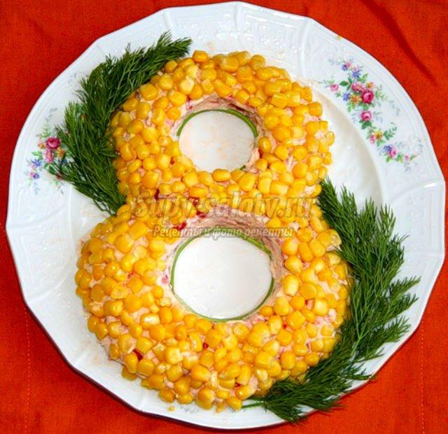 праздничные салаты на 8 Марта