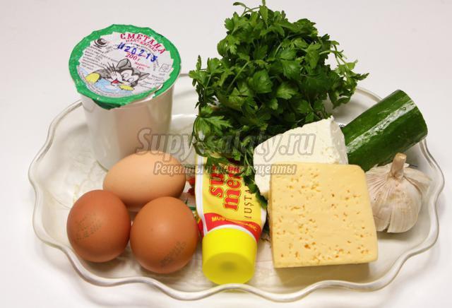закуска из яиц с брынзой, сыром и чесноком