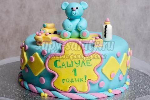 Праздничный торт для мальчика на день
