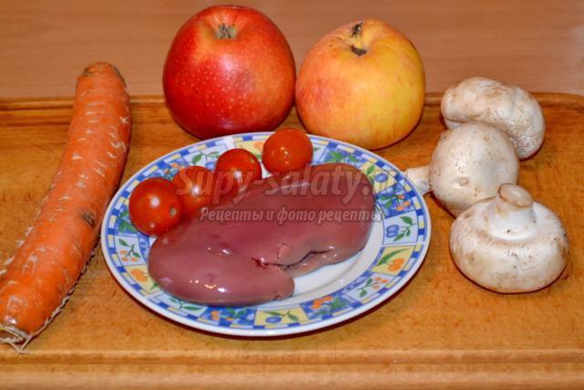 Печень с яблоками рецепт с фото в мультиварке