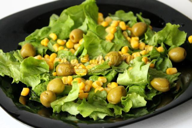 салат с овощами, маслинами и кукурузой