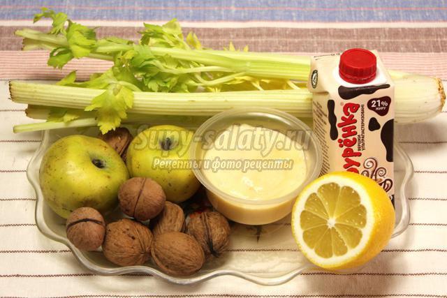 салат с яблоками, сельдереем и грецкими орехами. Вальдорф