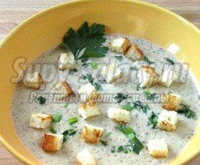 Секреты приготовления супа-пюре