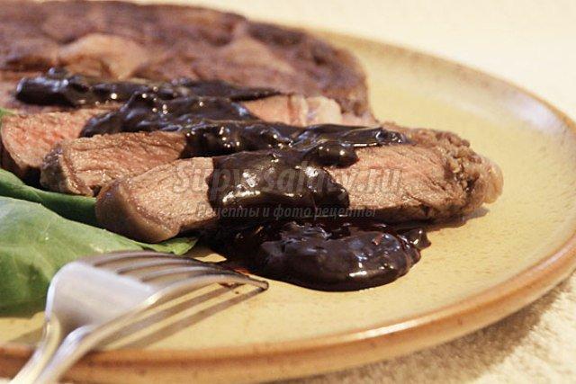 Шоколадный соус для мяса