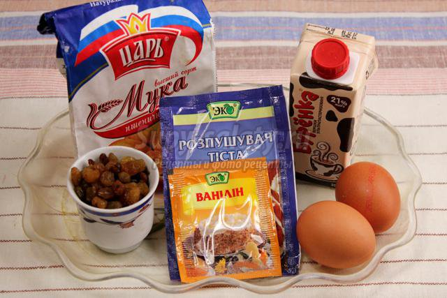 сливочные оладьи с изюмом и корицей