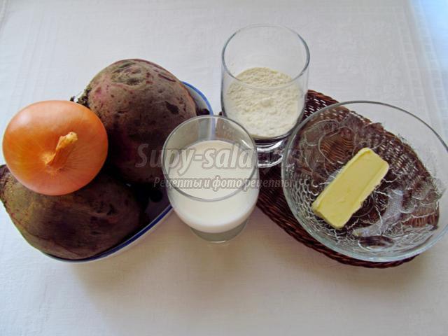 Свекла, тушенная в молочном соусе