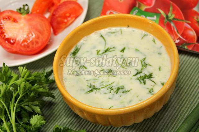 рецепт с фото соус белый для шашлыка