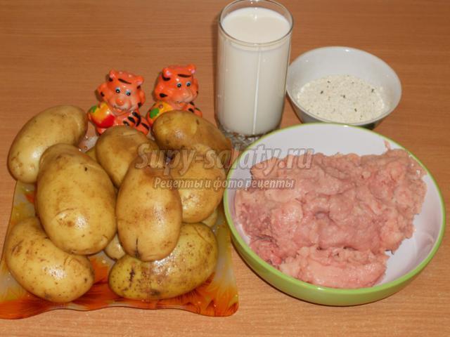 Мясо курицы картошка и тесто