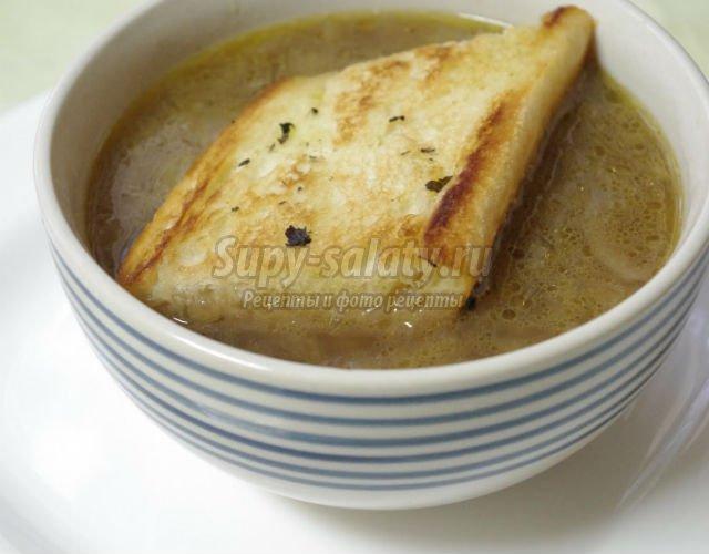 Луковый суп. Популярные рецепты