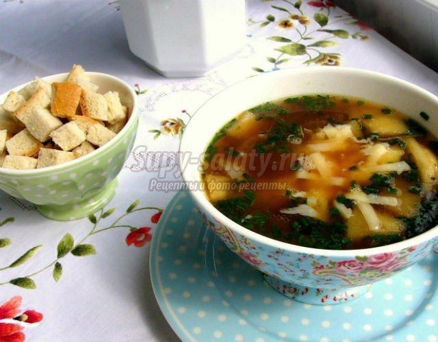 Овощной суп для похудения. Рецепты для эффективной потери веса