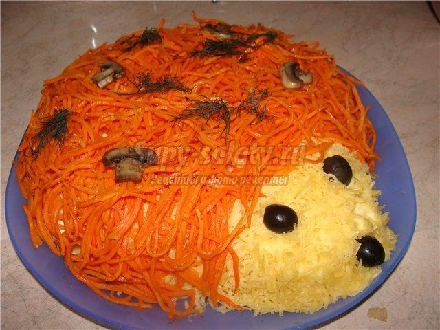 салат ежик с корейской морковью рецепт с фото