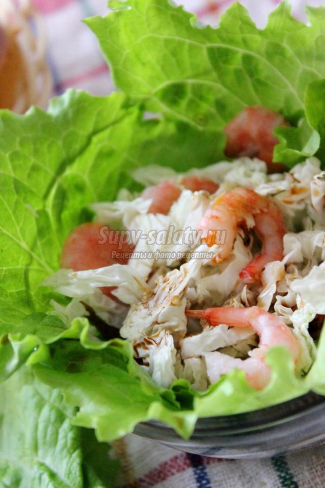 Салат из креветок и пекинской капусты рецепт 172