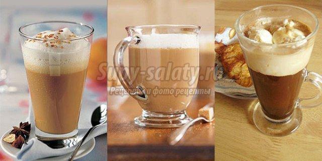 Три рецепта кофе глясе
