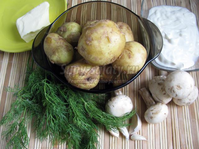 Молодой картофель с грибами