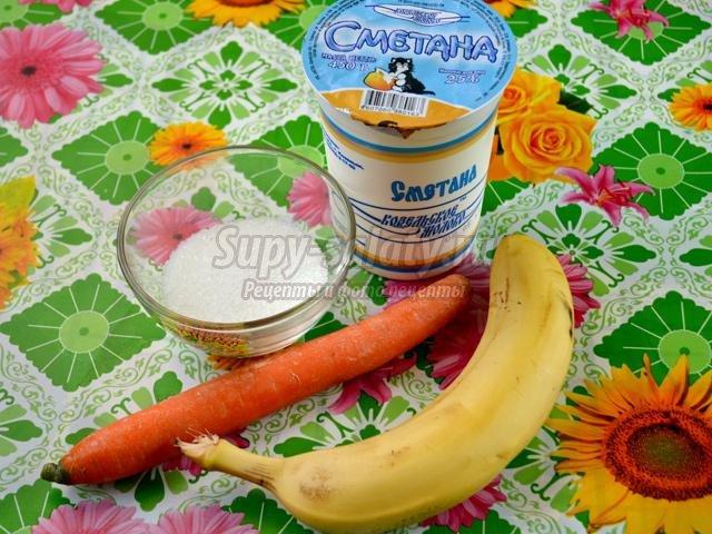 десертный салат с бананами и морковью