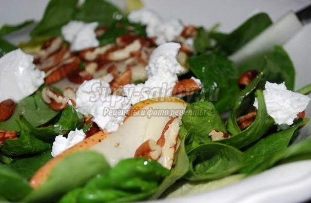 Салат с грушей – необычайно вкусно!
