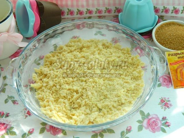 пирожные с вишнями и заварным кремом. pastel de nata