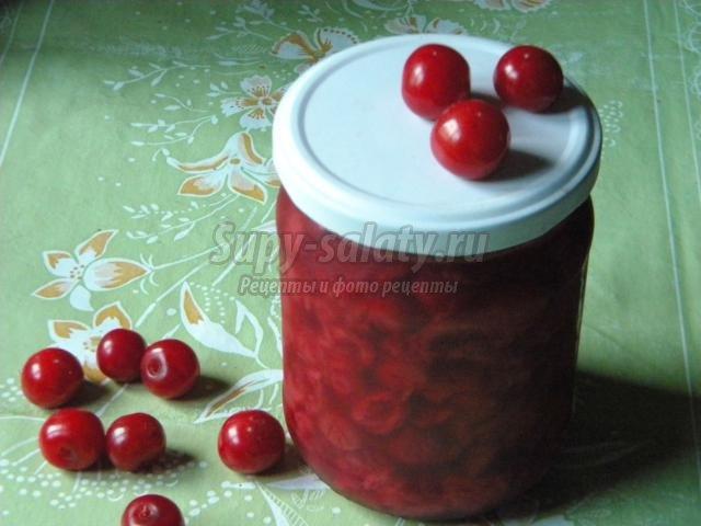 вишни в собственном соку