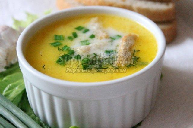 Суп из плавленого сырка с овощами