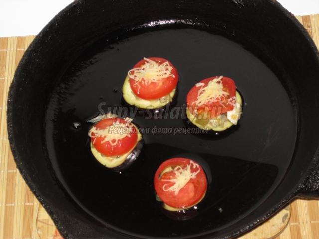 закуска по-итальянски из баклажанов и помидоров