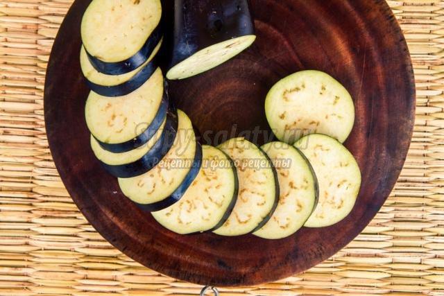 салат на зиму с баклажанами