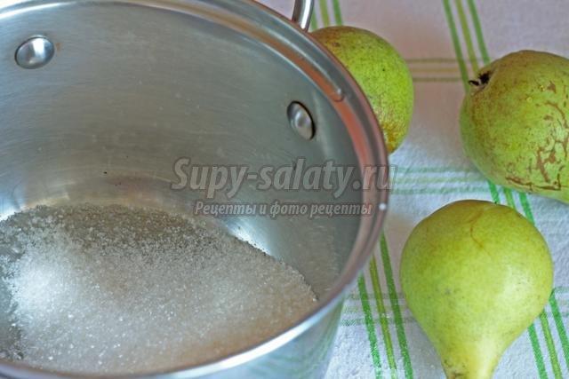 груши в сиропе на зиму