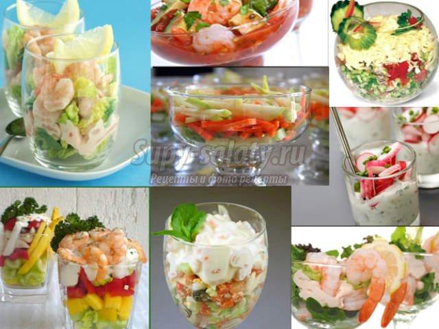 салат с новым годом рецепт видео