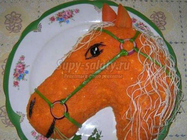 новогодние салаты с лошадью