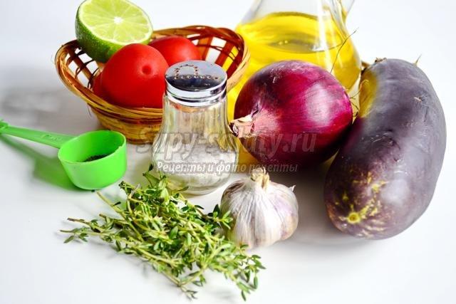 вегетарианский салат из баклажанов
