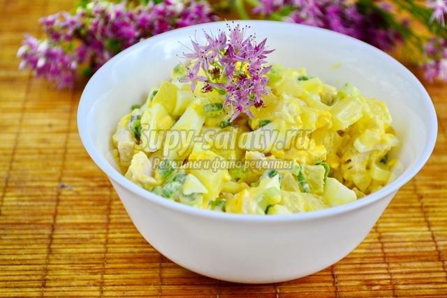 гавайский салат с курицей